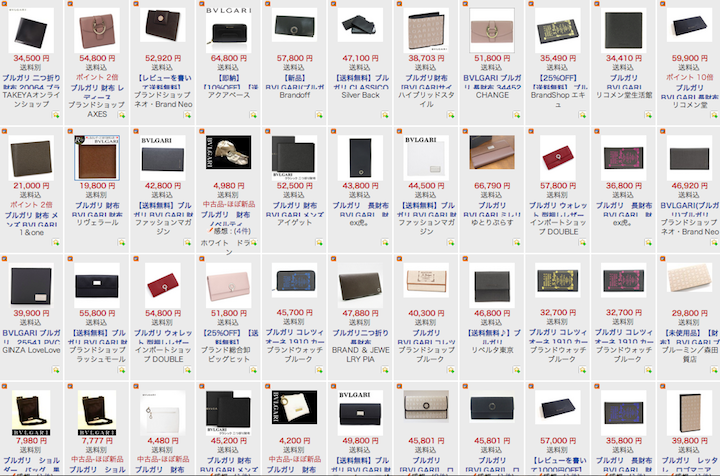 online store 908d7 64d74 ブルガリ 財布 人気 激安 通販はコチラ!!